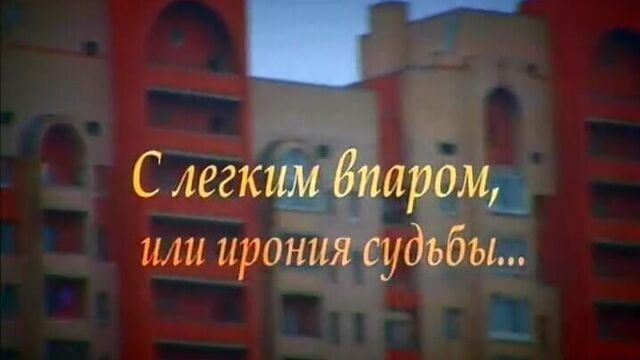 Русское порно С легким впаром онлайн