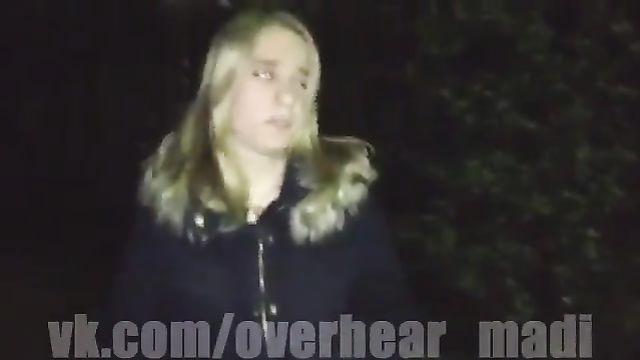 Ирина Сычева прокомментировала свое порно видео