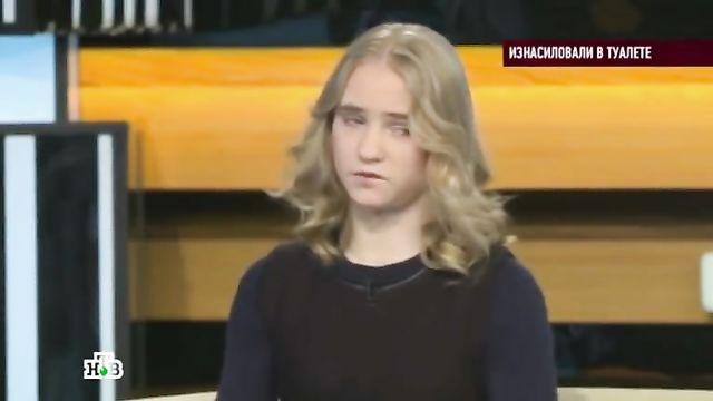 Ирина Сычева - Трахнули в туалете. Вся правда!
