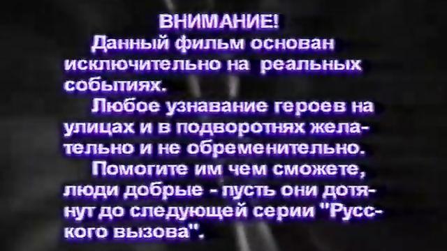 Провинциальный жеребец (VHSRip) русский ретро порно фильм